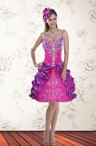 Beautiful Ball Gown Straps Multi Color Cocktail Dress With Embroidery