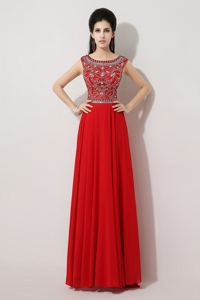 Discount Brush Train Beaded Prom Dress With Bateau