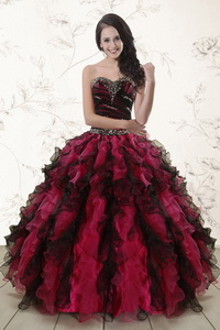 Beautiful Multi Color Quinceanera Dress With Sweetheart